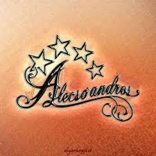 Simbolo Infinito Tattoo Lettere E Numeri Facebook