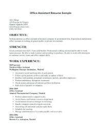 Team Skills Resume Teamwork Skills Resume 215606 Work Skills For Resume Skill