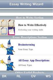 ielts technology and education essay edu essay technology in education essay
