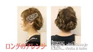 浴衣に似合う簡単ヘアアレンジロングヘア向けの髪型を紹介 ちょい