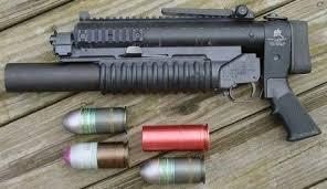 M16유탄<b class=