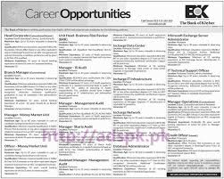 new careers excellent jobs bok bank of khyber jobs 2017 for head new careers excellent jobs bok bank of khyber jobs 2017 for head corporate branch managers officer