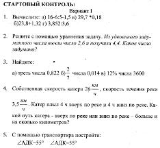 Рабочая программа по математике класс hello html 39924599 png