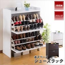 Shoe box slim shoe rack depth 30 cm width 75 cm height 96.5 cm shoe rack ...