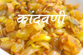 kandyachi chutney onion chutney kandavni क दवण authentic maharashtrian