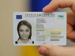 Id-cards - To Georgia international From Today Travel Can March On 112 Ukrainians 1