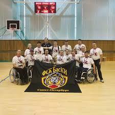Баскетбол на колясках ПКР Паралимпийский комитет России Команда БасКИ Невские звезды из Санкт Петербурга победила на чемпионате России по