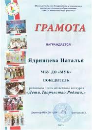Архив дипломов грамот сертификатов  Изображение