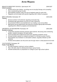 Resume: School Counselor Internship-pg2