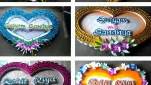 Wedding Name Board Design For Car Wedding Name Plate Designs Thermocol Cutting Work