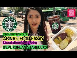 different menu in korean starbucks coffee culture i arina food  different menu in korean starbucks coffee culture i arina food essay
