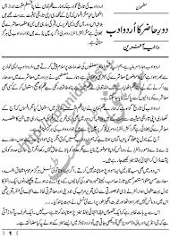 of terrorism essay evils of terrorism essay