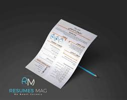 Echo Beautiful Editable Arabic Resume Template Resumes Mag Resume Templates Service
