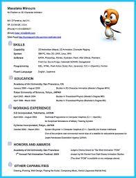 Animator Resume Animation Resume For Study shalomhouseus 6