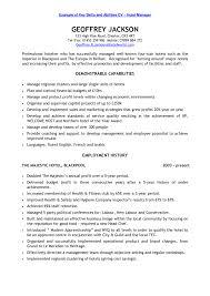 List Of Skills To Put On A Resume List Of Skills To Put On A Resume Cover Letter 45