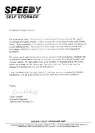 Self Recommendation Letter Awesome Collection Of How to Write A Self Recommendation Letter In 1