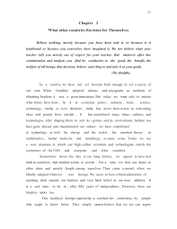 essay on twenty hueandi co essay on