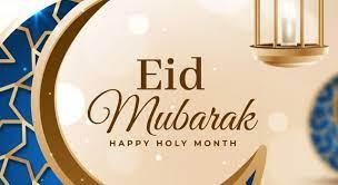 صور تهنئة عيد الأضحى المبارك 1442 || Eid Saied أجمل الرسائل مع صور تهنئة