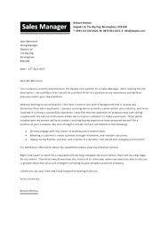 sales team leader cover letter cover letter for team leader resume