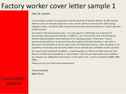 2 factory worker cover letter sample sample resume for process worker