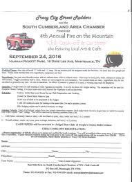 chili cook off judging sheet south cumberland chamber of commerce 4th annual monteagle chili