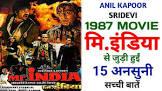 Helen Mr. India Movie