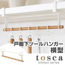 Kitchen hanging rack Stainless Steel Kitchen Tool Hangers Horizontal Cabinets Under Tosca Tosca Wood kitchen Tool Hook Hanging Rack Hanging Cupboard Under The Kitchen Hanging Closet Rack Hook Livingut Kitchen Tool Hangers Horizontal Cabinets Under Tosca Tosca