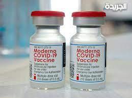 جريدة الجريدة الكويتية | وكالة الأدوية الأوروبية تدرس طلب «موديرنا» إعطاء  جرعة منشطة من لقاح «كورونا»