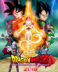 Dragon Ball Z: La resurrecci�n de Freezer (2015)
