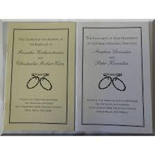 Wedding Ceremony Program Cover Orthodox Wedding Ceremony Programs Pamphlets White Color