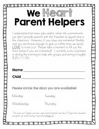 Blog Hoppin All About Parent Volunteers