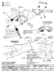 1957 passenger assembly manual dash brace gear jacket braces sheet