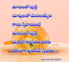 Best Quotes Ever About Friendship Awesome Best True Friendship Quotations Images In Telugu Wallpapers Virus