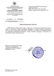 Введение отчёта по производственной практике stathistupavcuuvi Отчет по производственной практике ЗАО АТП Центральное Совершенствование деятельности предприятия Отчет по производственной практике это работа студента