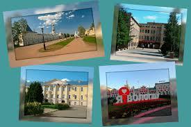 Заказать дипломную работу в Вологде Вологда