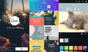 動画iphoneで使える無料デザインアプリcanvaはオシャレな上に自由