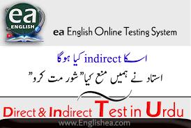 Direct Indirect In Urdu Online Exercise
