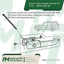 image is loading driver 039 s door handle lock rod discovery