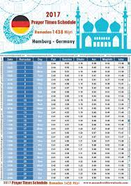 امساكية رمضان 2017 هامبورغ المانيا تقويم رمضان 1438 Ramadan Imsakiye