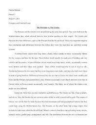 perisan greek compare contrast essay
