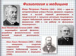 медицина в конце 19 начале 20 века реферат