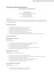 Resume Skills Sample Amazing Skills And Experience Examples On Resume Computer Skills Resume