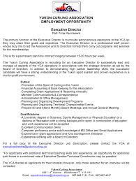Job Posting* Executive Director, Part-Time Permanent, Yukon Curling ...