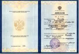 Уфе мужчина устроился в полицию показав поддельный диплом В Уфе мужчина устроился в полицию показав поддельный диплом