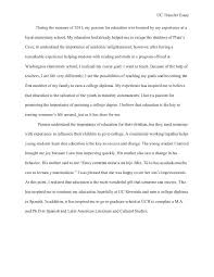 Personal Statement Essay Examples For College Example