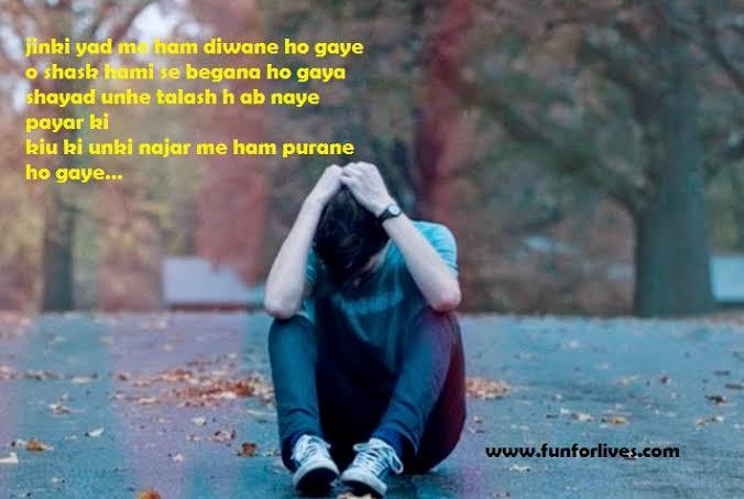 breakup shayari boy