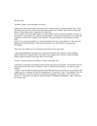 My Dream Essay Magdalene Project Org