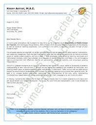 College Application Essay Forums World Of Warcraft Resume