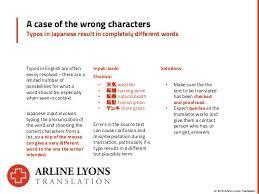 10 Pitfalls In Japanese To English Translation