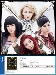 2ne1 Takes No 2 Spot On Oricon Albums Chart